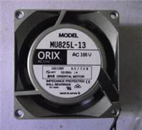 ORIX散热风扇,变频器散热风扇