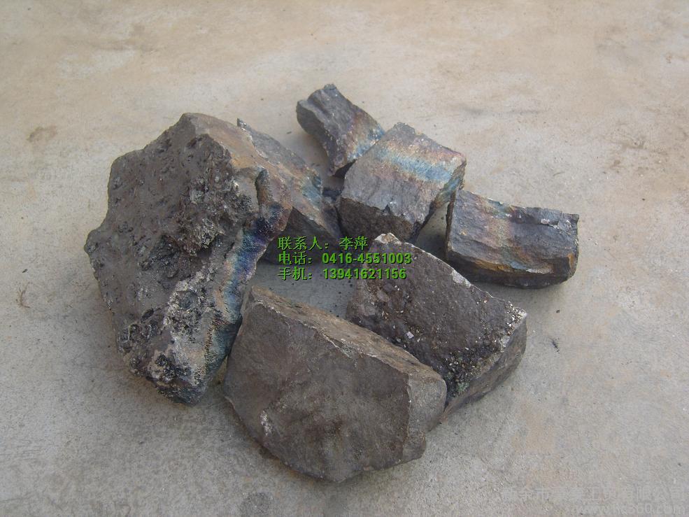 求购锦州低碳锰铁批发-宏达新材料-锦州低碳锰铁
