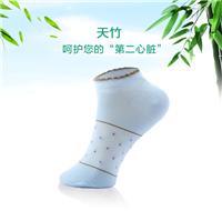 天竹竹纖維襪子 抗菌除臭 不怕香港腳