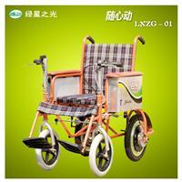 绿星之光电动轮椅车 老年人电动轮椅 手电两用电动代步车