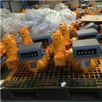 机械式容积式管道流量计  专业生产M-40-50-80-100管道流量计