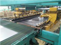 宝钢HC280/590DP冷轧高强钢