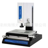 供應海博影像測量儀 MVB-3020