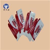 深圳盒子定做厂家直销环保级医药包装盒子/纸盒 盒子包装定制厂家