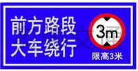 供应道路交通标志牌,交通指示牌,反光标志牌,标志牌价格