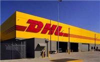 黄山DHL国际快递,黄山DHL快递电话,黄山DHL快递全球加急快递报价