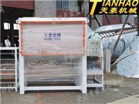 【天豪】500kg 塑料卧式搅拌机 304不锈钢材质 适用粉体、TPE、TPR