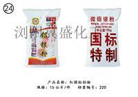 供应优质冀盛牌铝银粉/铝镁合金粉