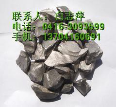 恒泰特种合金/锦州高钛铁块/四川高钛铁块价格