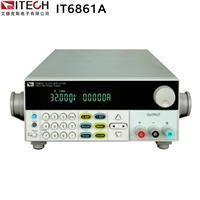 欣正广合 ITECH/艾德克斯IT6860A双范围直流电源20V/5A/100W  8V/9A/72W