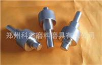 磨碳刷专用优质电镀异型砂轮