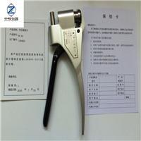 韦氏硬度计w-20硬度计铝合金硬度测试仪