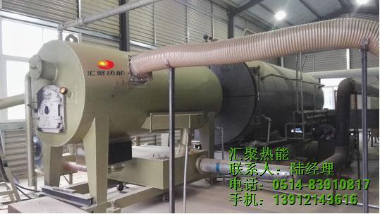 江苏生物质热风炉-汇聚热能设备-江苏生物质燃烧机