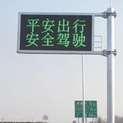 深圳瑞尔利可变情报板  LED可变情报板