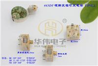 厂家直销各式各规格可变电容PVC 收音机调频电容器