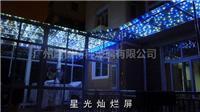 特种玻璃LED玻璃电控玻璃发光玻璃