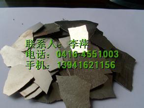 东城区电解金属锰,西城区电解金属锰哪家好,宏达新材料