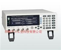 RM3543電阻計日置HIOKI電阻測試儀 **進口