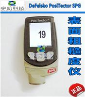 美国狄夫斯高DeFelsko PosiTector SPG表面粗糙度测量仪