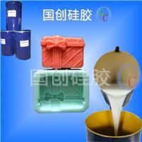 广州DIY手工皂模具硅胶材料模具硅胶