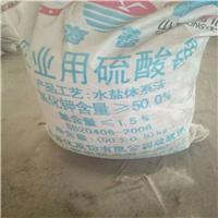 山东化工工厂供应各种规格******钾 农业级|工业用原料 量大