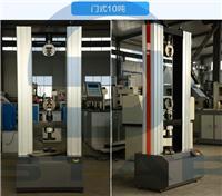 润滑剂摩擦磨损试验机,摩擦学实验室必备试验机
