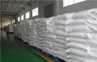 湖北武汉亚硫酸钙厂商 生产销售供货