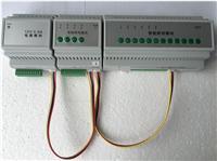 杭州麦谷电气 智能照明控制系统 MG-DH-8L-16 智能照明控制模块 8回路
