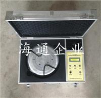 可折叠式软体油箱容量显示装置  容量显示装置