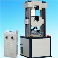 WE系列300KN液压式万能试验机济南厂家热销