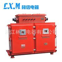 矿用高压防爆电机软启动器
