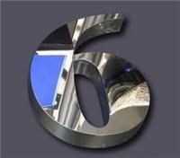 生产销售新一代不锈钢抛光液 CMP浆料