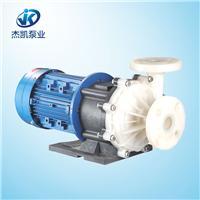电镀液磁力循环泵设备 杰凯泵浦限时特卖一件发货