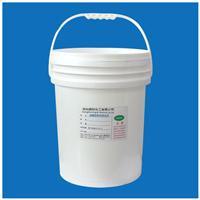透明硅橡胶耐热添加剂 易添加 耐热效果好