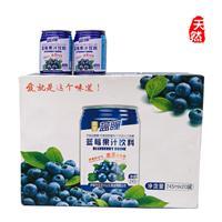 小兴安岭野生蓝莓果汁饮料蓝瞳