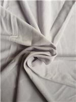 合金锗纤维弹力网布 锗能量内衣网布 远红外负离子锗针织网布