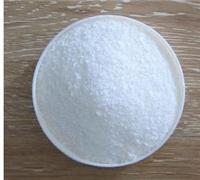 供应马来EBS 光亮剂 分散剂 润滑剂