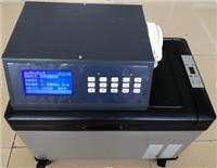 青島精創鑫 JWS-8000D3H型便攜冷藏式多功能水質采樣器