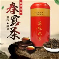 供道茶业 产地直供精选英红九号红茶大罐装