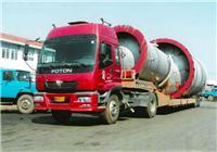 特种大件运输13771816156