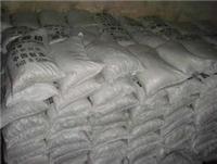 供甘肃硫酸铝|新型硫酸铝品牌