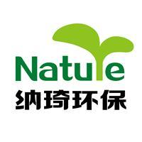 天津纳琦环保科技有限公司