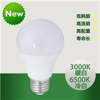 厂家直销led塑包铝球泡灯 质保三年 LED灯泡 铝基板工程照明