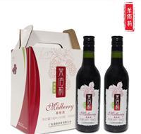 【批发私聊】特级果酒茉佰莉红酒100%原汁清盈型180ml X 6礼盒装