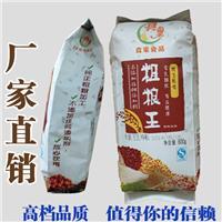 冬季热饮 粗粮饮品 红豆 红枣 燕麦粗粮 饮料 济南真果食品有限公司