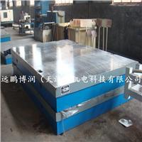 定制測量T型槽平板 劃線t型槽鑄鐵平臺 焊接裝備檢驗工作臺