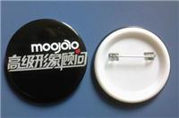 北京徽章批发订购-肩章绣标/供应绶带