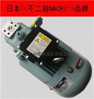日本NACHI恒压变量泵 UVN-1A-1A4-2.2-4-11