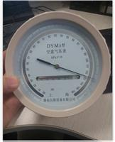DYM3空盒气压表/指针式空盒气压表