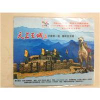广州鼠标垫批发市场 定做鼠标垫 鼠标垫价格